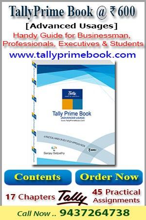 TallyPrime Book (Advanced Usage) @Rs.600