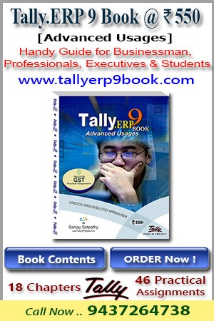 Get... Tally.ERP 9 Book (Advanced Usage) @ Rs.550